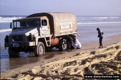 الجزائر بوابة افريقيا  [ مشاريع واستثمارت اقتصادية + التصدير... ]   - صفحة 2 228-1980-2