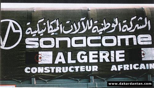 الجزائر بوابة افريقيا  [ مشاريع واستثمارت اقتصادية + التصدير... ]   - صفحة 2 229-1980-6